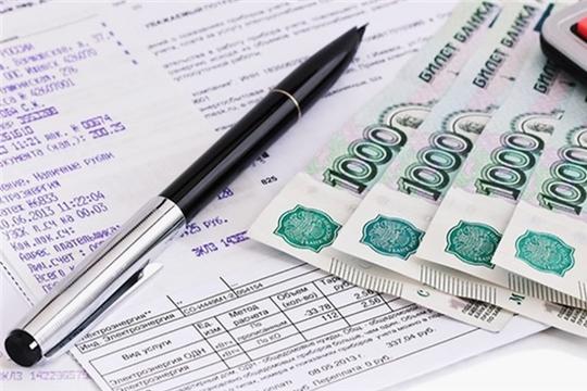 Продолжается предоставление субсидий на оплату ЖКУ