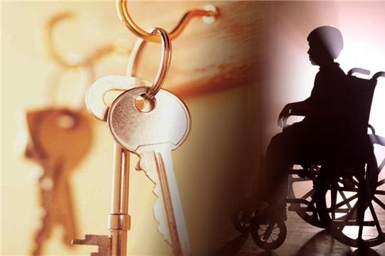 43 инвалидам в 2020 году выданы свидетельства на получение единовременной денежной выплаты на приобретение жилья