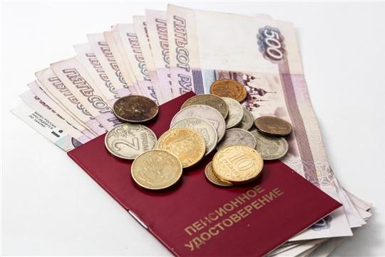 С 1 августа вырастут пенсии у работающих пенсионеров