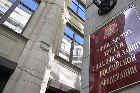 Глава Минтруда России рассказал о развитии проактивности в предоставлении мер соцподдержки и ситуации на рынке труда