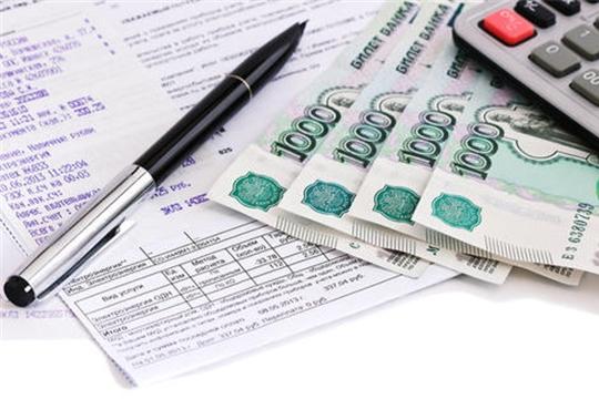 С начала текущего года поддержку по оплате ЖКУ получили около 314 тыс. жителей Чувашии