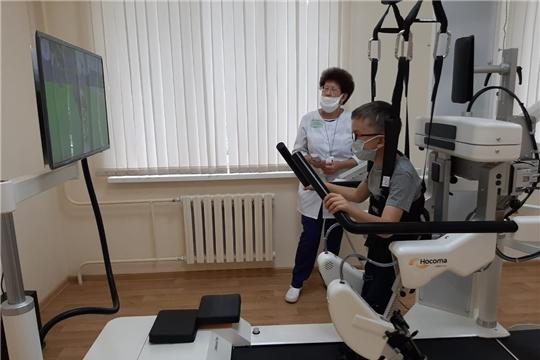В Чувашии открылся кабинет роботизированной терапии за 43 млн рублей