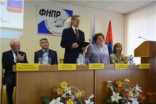 Министр труда Алена Елизарова поздравила профсоюзы Чувашии со столетием