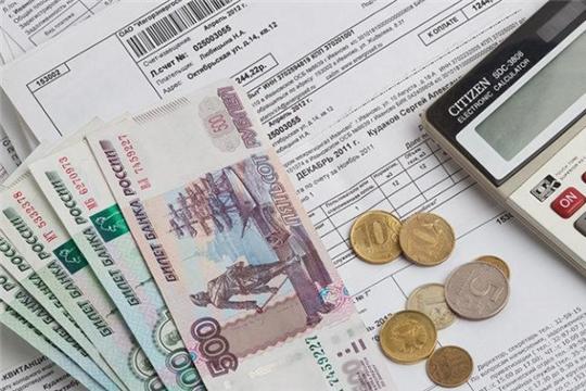 Поддержку по оплате ЖКУ получили около 315 тысяч жителей Чувашии