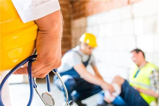 За январь-август 2020 года уровень производственного  травматизма снизился на 15,2 %
