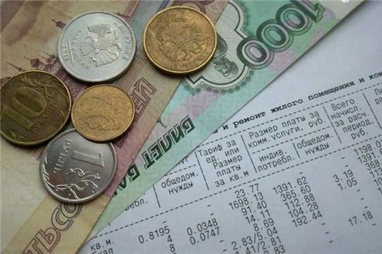 Компенсацию расходов на оплату ЖКУ  получили более 98 тыс. федеральных льготников