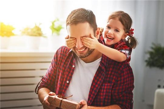 Акция «Лучший папа» ко Дню отца