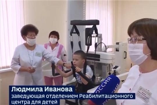 В Чебоксарах для реабилитации маленьких пациентов используют современные технологии