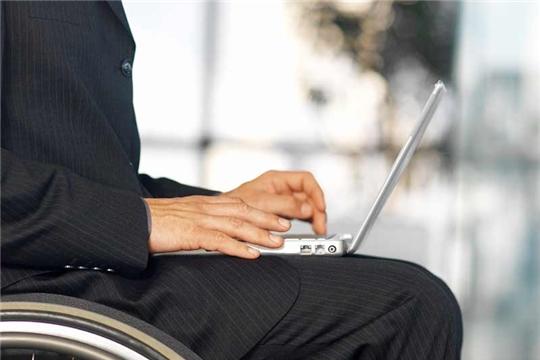 В Чувашии с начала года трудоустроено 348 инвалидов