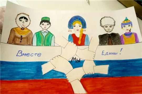 В столичном комплексном центре организована онлайн-выставка рисунков «Вместе мы едины»