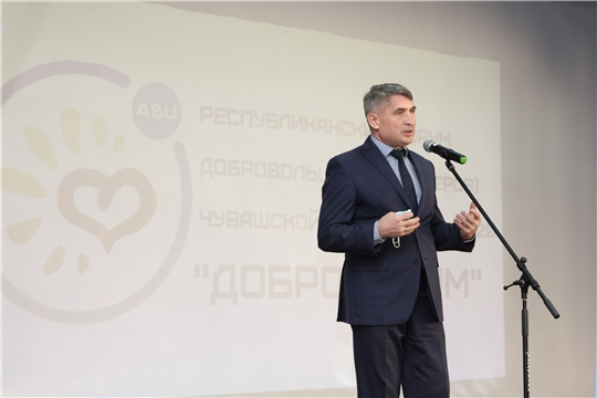 Олег Николаев открыл республиканский форум добровольцев «Доброфорум»