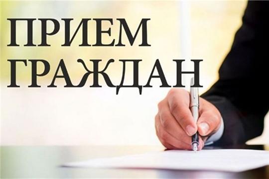 30 ноября в Чувашии пройдет общереспубликанский день приема граждан