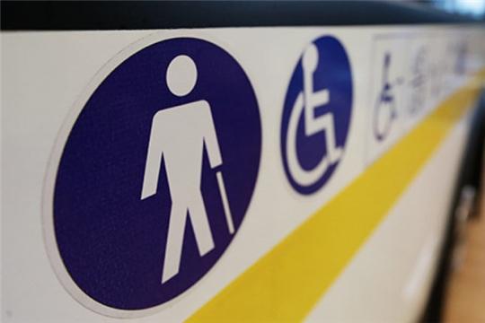 Подведены итоги конкурса на лучший объект по созданию условий  доступности для инвалидов и других маломобильных групп населения