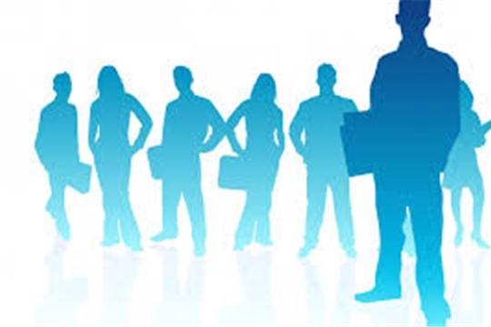 Конкурс на включение государственного гражданского служащего (гражданина) в кадровый резерв Госслужбы Чувашии по делам юстиции