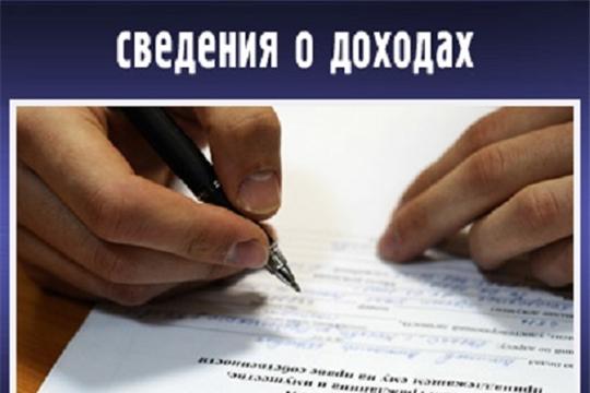 Минтруд России сообщил о новых рекомендациях по представлению госслужащими сведений о доходах за 2019 год