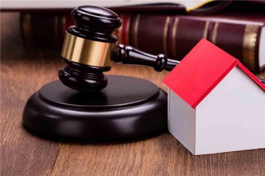 Приглашаем принять участие в аукционе на право заключения договоров аренды объектов госсобственности, расположенных в г.Новочебоксарск