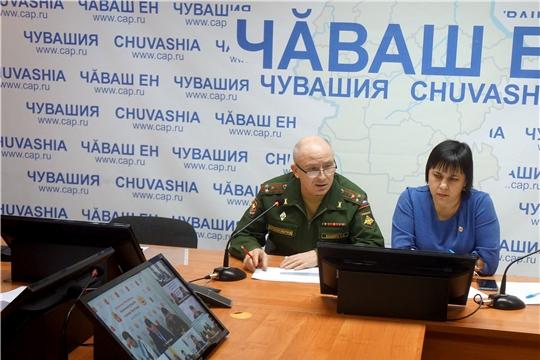 В Минюсте Чувашии состоялось совещание по вопросам проведения призыва граждан России на военную службу