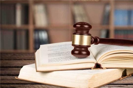 Минюстом Чувашии проведена антикоррупционная экспертиза более 12 тыс. муниципальных нормативных правовых актов