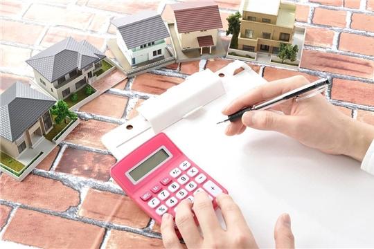 Вниманию собственников имущества! До 1 марта принимаются обращения по перечню объектов для налогообложения на 2021 год