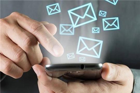 В январе 2020 года судебными участками посредством СМС-извещений было оповещено более 2,4 тысяч участников судопроизводства