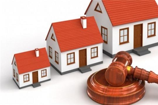 Продолжается прием заявок на участие в аукционе на право заключения договоров аренды объектов госсобственности, расположенных в г.Новочебоксарск