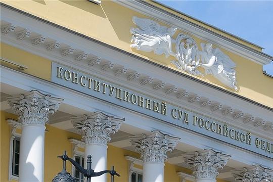 Конституционным Судом РФ принято решение по результатам проверки конституционности положений ряда федеральных законов, касающихся пенсионных прав адвокатов из числа военных пенсионеров