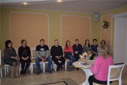 В рамках проекта «Сохраним семью» в «молодежной гостиной» отдела ЗАГС г. Алатырь состоялась встреча молодых пар с семейным психологом