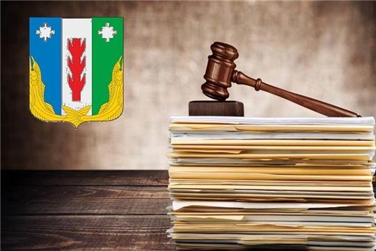 Проведен анализ муниципальных актов, принятых органами местного самоуправления Порецкого района