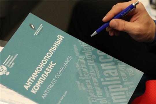 Проект об антимонопольном комплаенсе прошел третье чтение