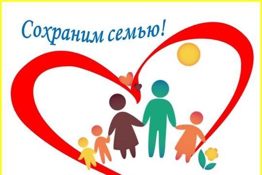 Обсуждены вопросы реализации  проекта «Сохраним семью» в Чувашии