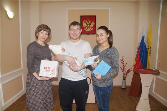В Ленинском районе зарегистрирован 300 новорожденный 2020 года