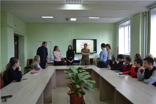 В рамках проекта «Сохраним семью» - встреча студентов Вурнарского сельхозтехникума с семейным психологом