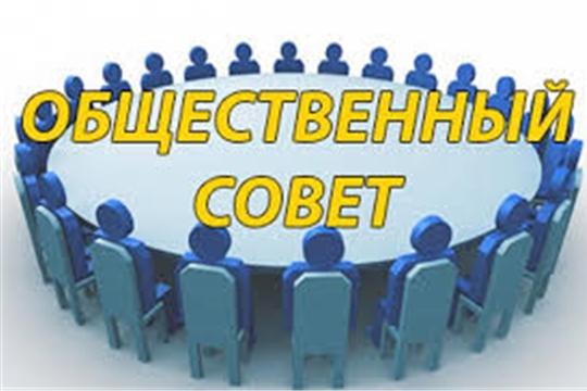 Началась процедура формирования состава Общественного совета при Государственной службе Чувашской Республики по делам юстиции
