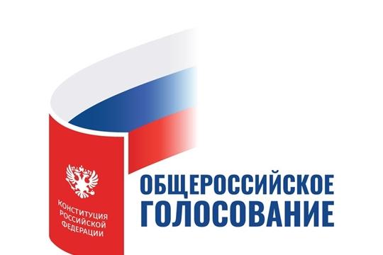 Утвержден Порядок общероссийского голосования по вопросу одобрения изменений в Конституцию России