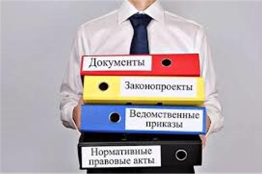 Подведены итоги государственной регистрации нормативных правовых актов за 1 квартал 2020 года