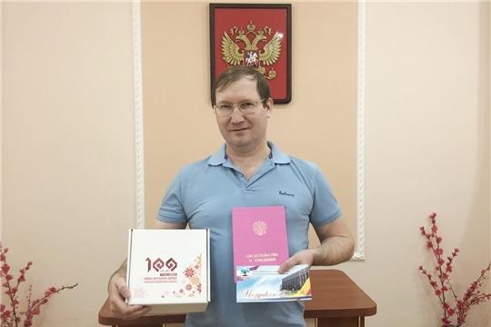 В Ленинском районе зарегистрирован 500-ый новорожденный 2020 года