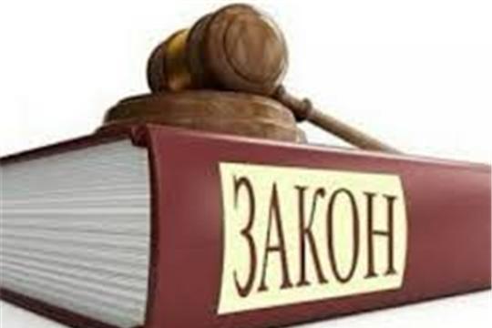 В Государственную Думу Российской Федерации внесен проект федерального закона о развитии государственной гражданской службы
