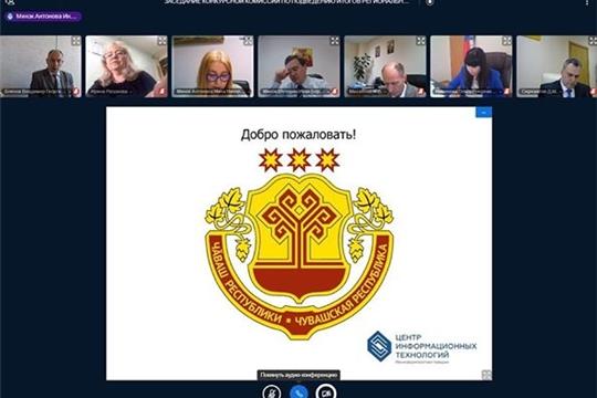 Определены победители регионального этапа Всероссийского конкурса «Лучшая муниципальная практика»