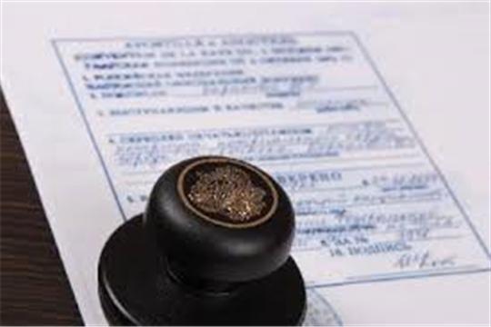 Апостиль на официальных документах можно будет получить в электронном виде
