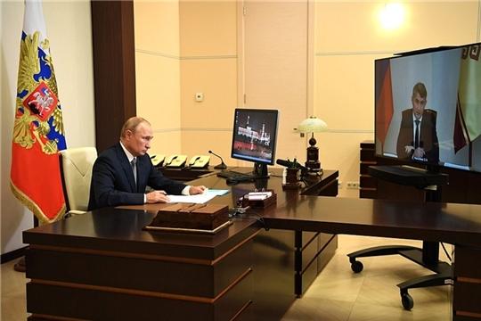 Олег Николаев доложил Президенту России Владимиру Путину о состоянии дел в Чувашской Республике