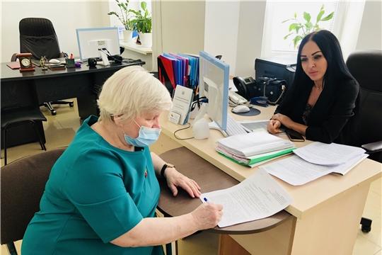 В г. Чебоксары открылся Центр бесплатной юридической помощи Ассоциации юристов Чувашской Республики