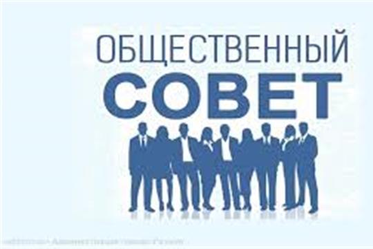 Сформирован Общественный совет при Государственной службе Чувашской Республики по делам юстиции