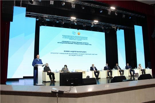 Руководитель Госслужбы Чувашии по делам юстиции Дмитрий Сержантов принял участие в Международной научно-практической конференции по вопросам функционирования гражданского общества