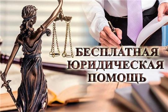 8 октября  в рамках проекта «Юристы – населению» состоится прием граждан для жителей Порецкого района Чувашской Республики
