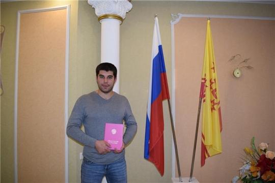 В отделе ЗАГС города Алатыря состоялся обряд «посвящение в отцы»