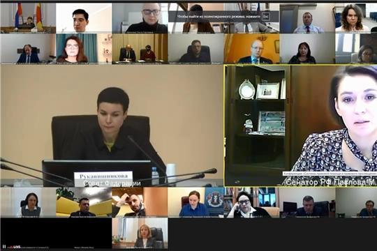 Обсуждены вопросы совершенствования механизмов бесплатной юридической помощи и правового просвещения граждан