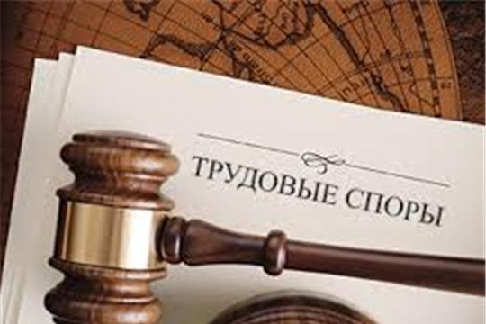 Нет ни согласия на перевод в другую местность, ни отказа от него - суд против увольнения