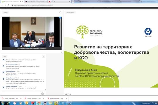Обсуждены вопросы социально-экономического и общественного развития территорий и местных сообществ