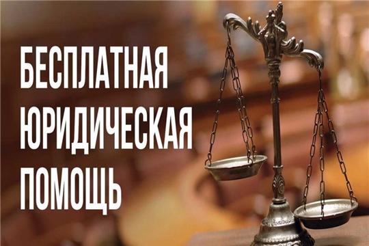 Подписано Соглашение об оказании бесплатной юридической помощи в Чувашской Республике адвокатами в 2021 году