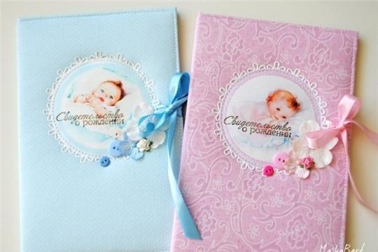В ноябре в отделе ЗАГС администрации Московского района г. Чебоксары зарегистрировано 22 брака и 164 новорожденных
